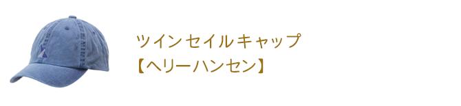 アクアFDバケツ(ハーフトランス)【ロゴスコーポレーション】